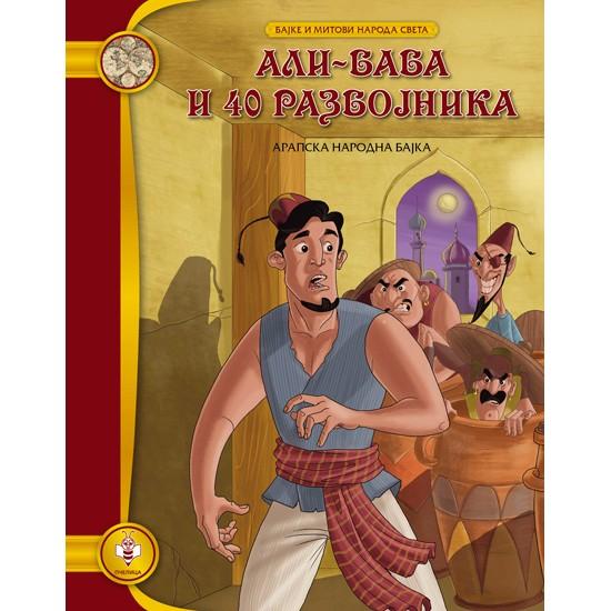 Ali-baba i 40 razbojnika